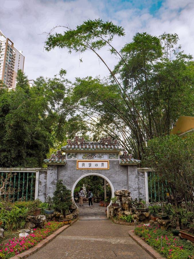 MACAO, CHINA - NOVIEMBRE DE 2018: Entrada al jardín público y al parque de Lou Lim Leoc en el centro de ciudad foto de archivo