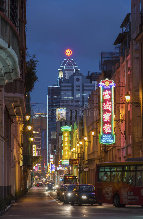 Macao, Cina immagine stock