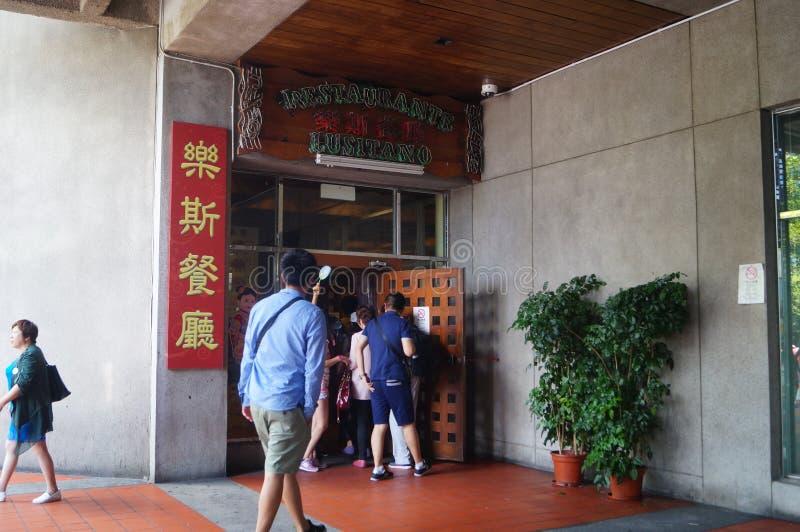 Macao, Cina: grande ristorante fotografia stock