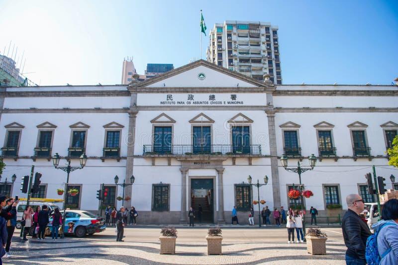 Macao - 17 de enero de 2018: Oficina cívica y municipal de los asuntos imagen de archivo libre de regalías