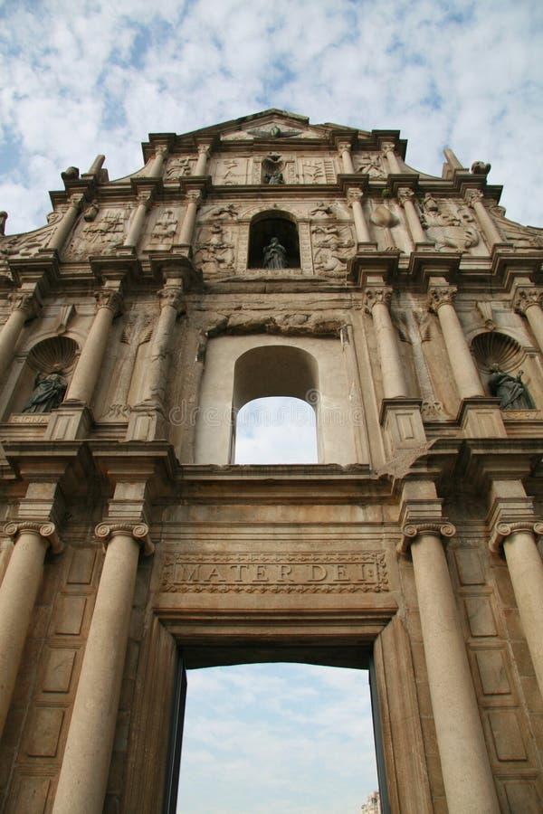 Macao de San Pablo de la fachada fotos de archivo libres de regalías