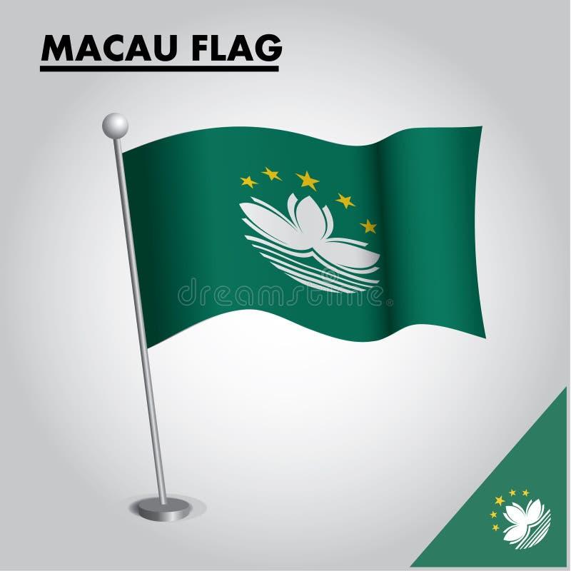 MACAO flagganationsflagga av MACAO på en pol vektor illustrationer
