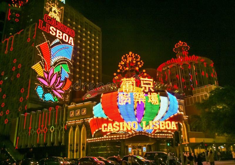 Macao kasino fotografering för bildbyråer