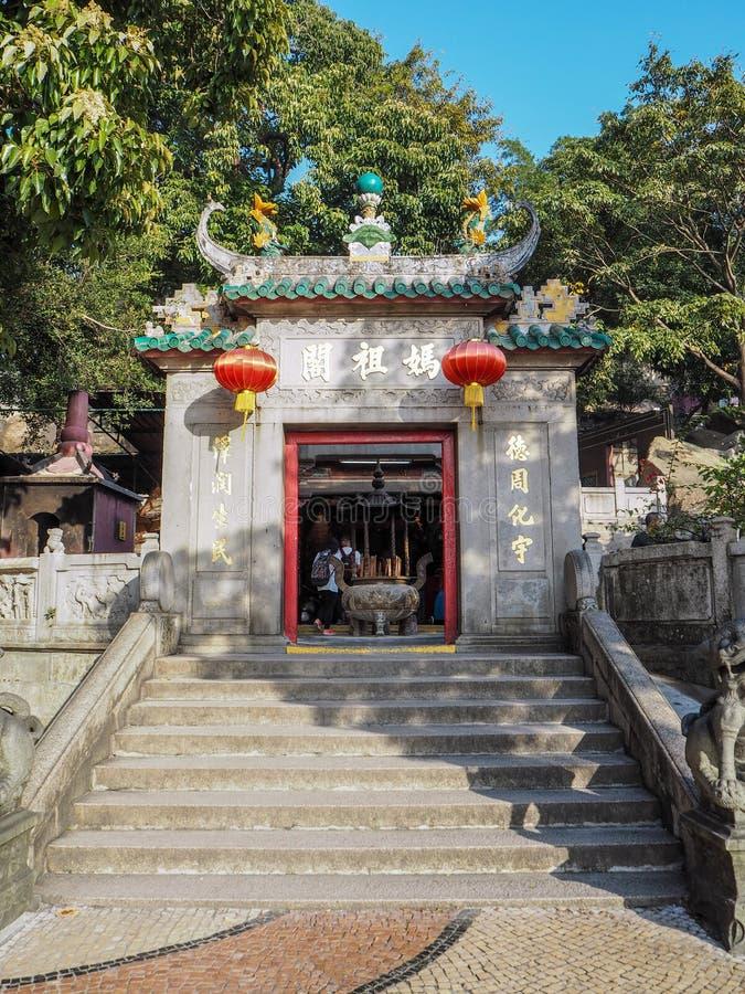 MACAO KINA - NOVEMBER 2018: Ing?ngen till denmor templet, den ?ldsta templet i Macao royaltyfria foton