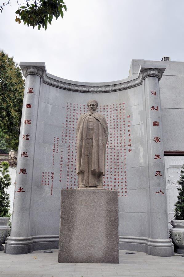 Macao, Lin Zexu imagens de stock royalty free