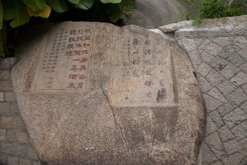 Macao Matsu di costruzione storico famoso, la storia e cultura della scogliera di pietra fotografie stock libere da diritti
