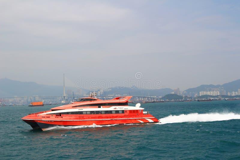 Macao to Hong Kong ferry boats in Hong Kong harbor. The Macao to Hong Kong ferry boats in Hong Kong harbor royalty free stock photos