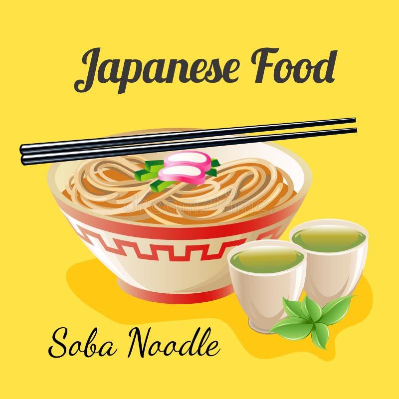 Macarronete japonês e causa do soba do alimento ilustração stock