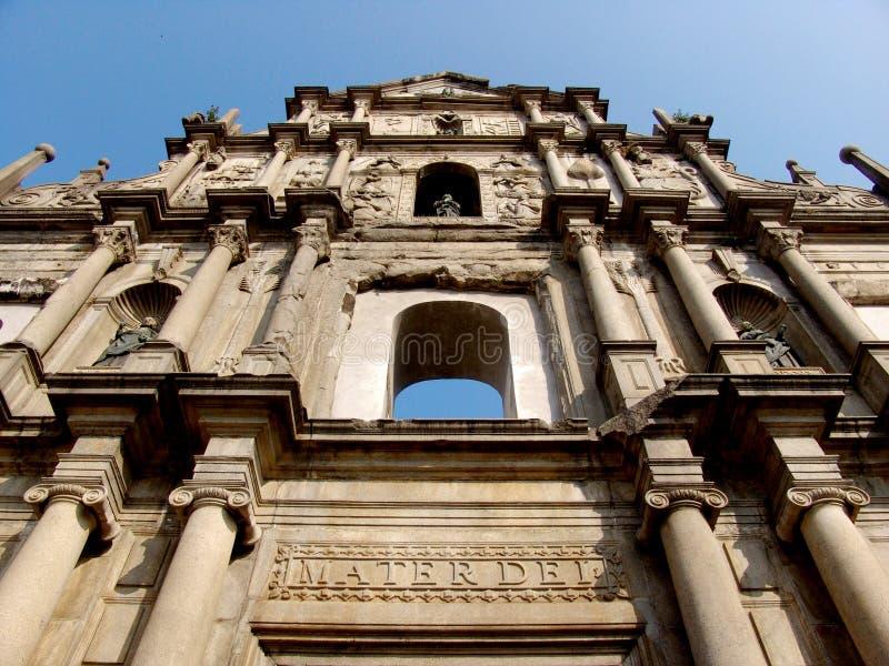 Macau imagen de archivo