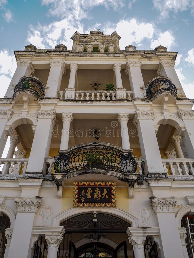 MACAU, CHINA - NOVEMBER 2018: The old Choi Lok Chi Mansion which now houses the Tai Fung Tong art house. MACAU,CHINA - NOVEMBER 2018: The old Choi Lok Chi royalty free stock photo