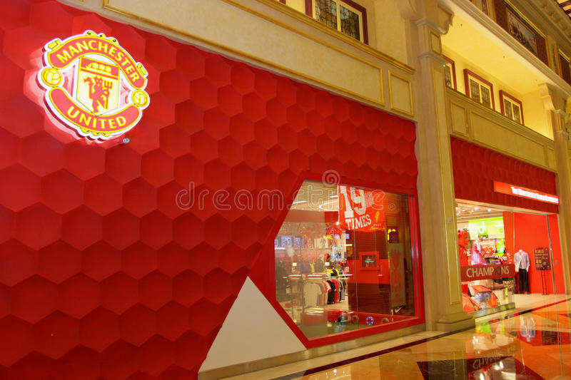 Download Macau : Manchester United Experience Editorial Stock Image - Image: 22865269