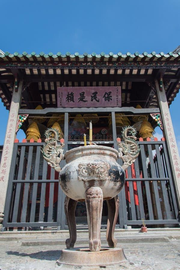 Macau Taoistyczna świątynia Na Tcha obrazy royalty free