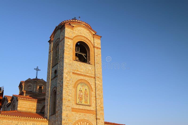 Macedonia, Ohrid/Ochrid, Saint Clement and Pantelimon Church