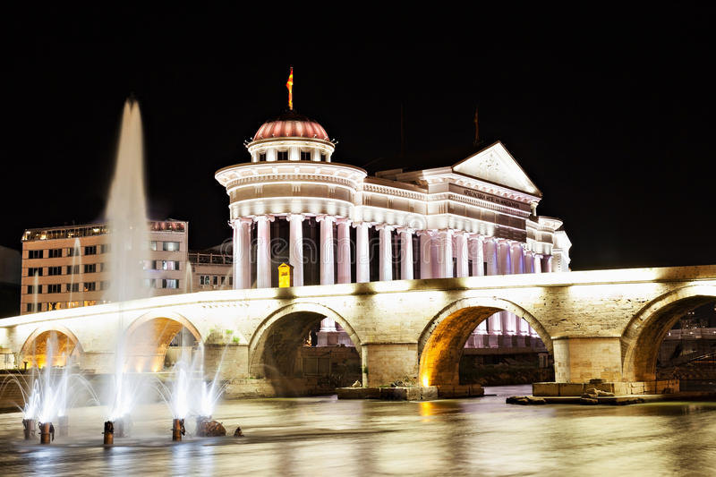 Macedonia Square. Is the main square of Skopje, Macedonia royalty free stock image