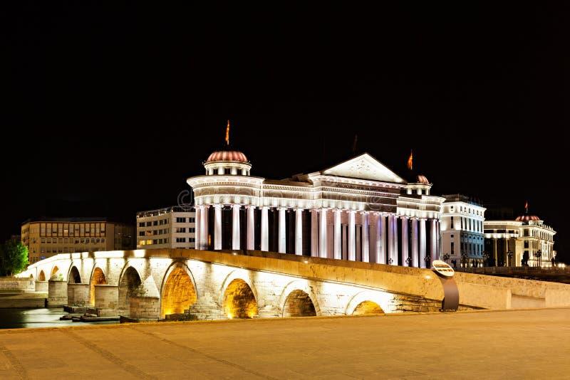 Macedonia Square. Museum of Archaeology, Macedonia Square, Skopje stock photo