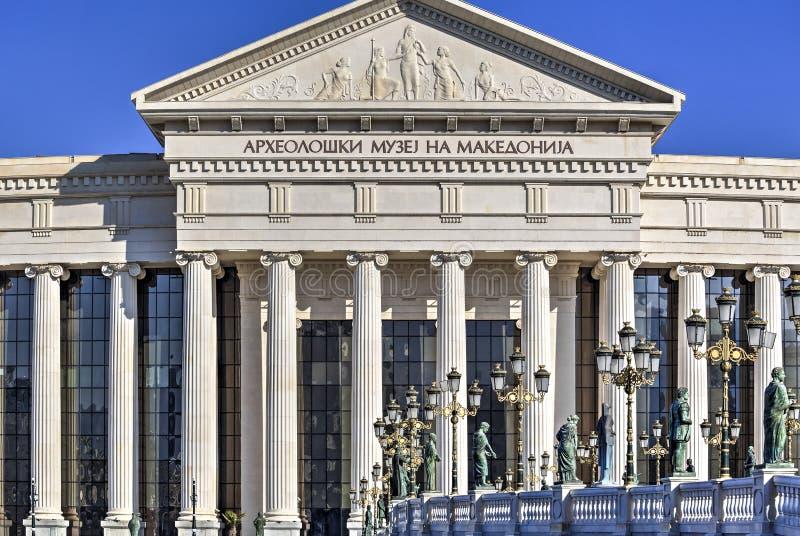 Macedonian archaeological museum royalty free stock photos
