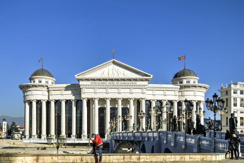 Macedonian archaeological museum stock photography