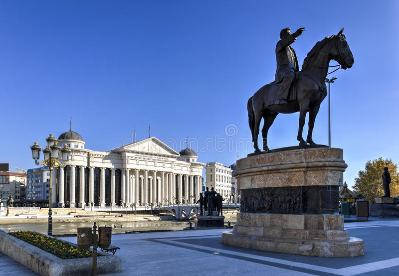 Macedonian archaeological museum royalty free stock image