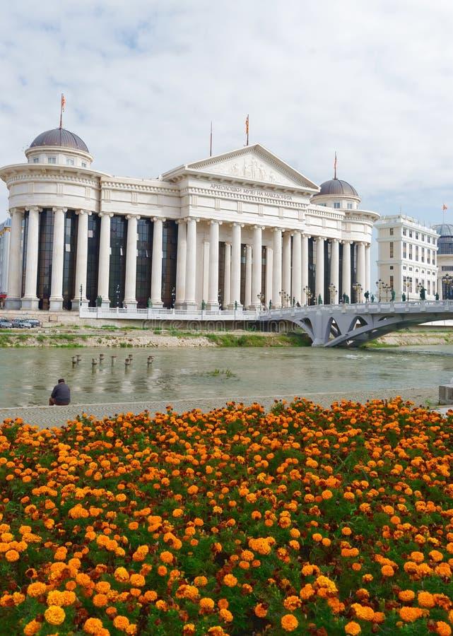 Macedonian arkeologiskt museum i Skopje arkivfoto
