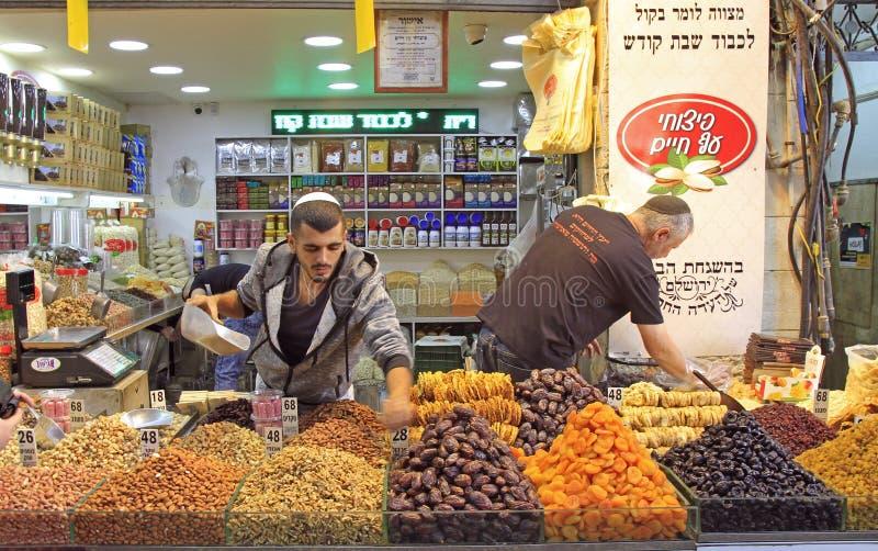 Machane Yehuda Market à Jérusalem, Israël image libre de droits