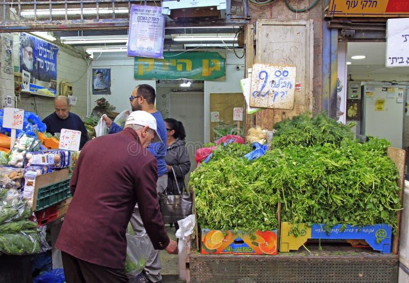 Machane Yehuda Market in Jerusalem, Israel stock photo