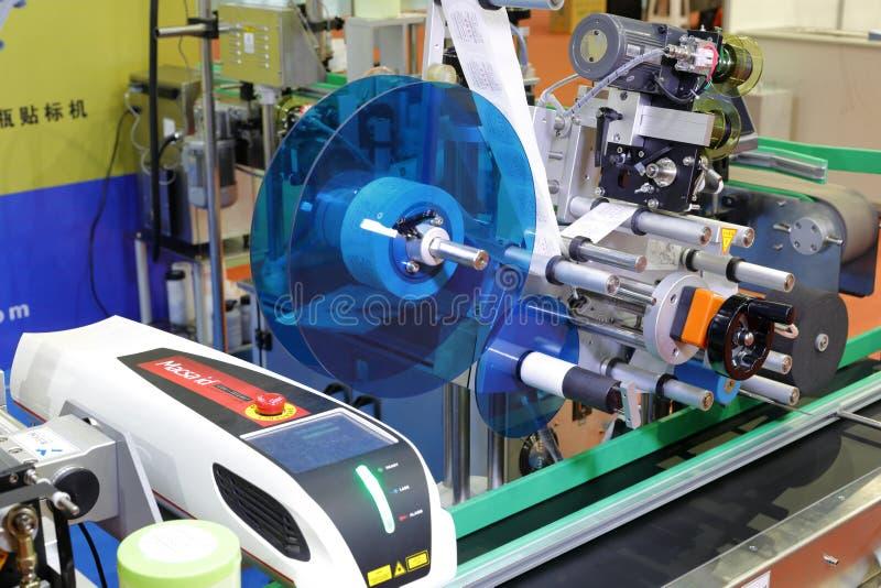 Machine à étiquettes images libres de droits