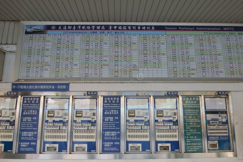 Machine automatique de billet images stock