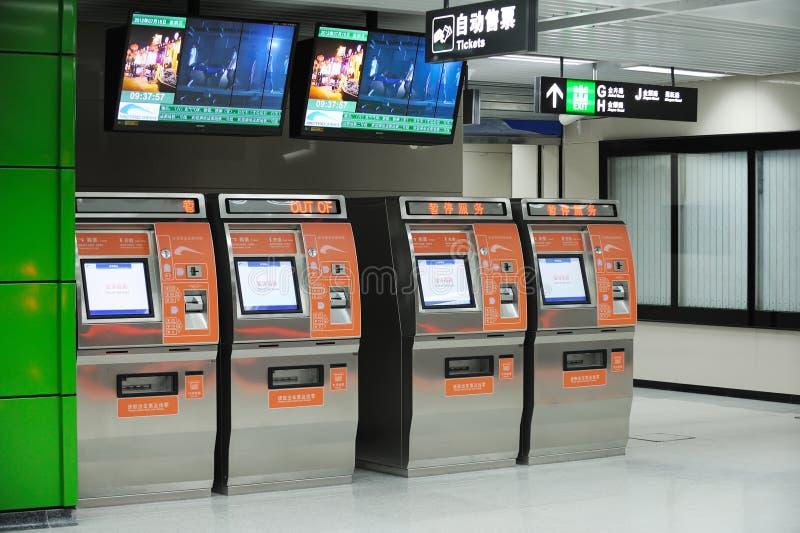 Machine automatique de billet de métro photos libres de droits