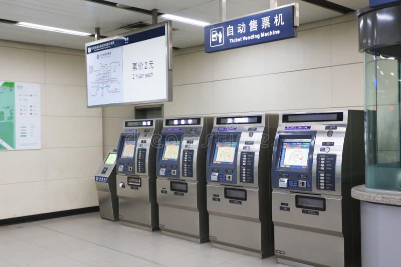 Machine automatique de billet de métro photo stock