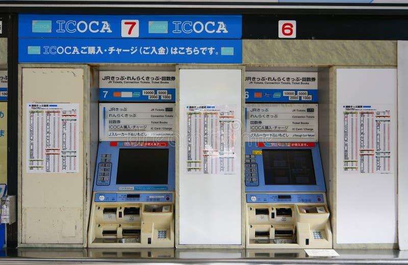 Machine de billet de train à Tokyo image stock
