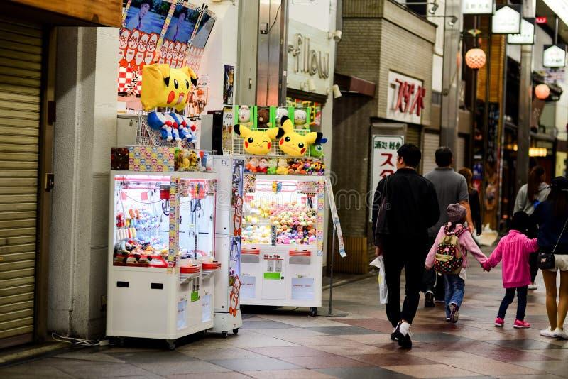 Machine de griffe de receveur de Pokemon photographie stock libre de droits