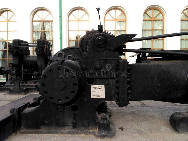 Machine inverse de vapeur images stock
