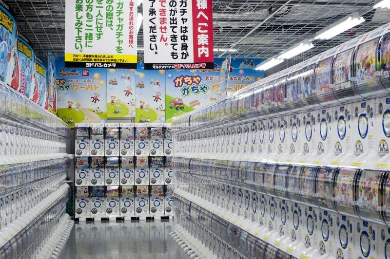 Machines de Gashapon images stock