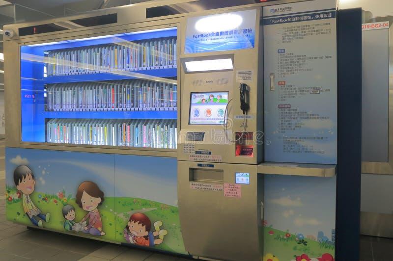MachineTaipei Taiwan della biblioteca circolante del libro immagine stock