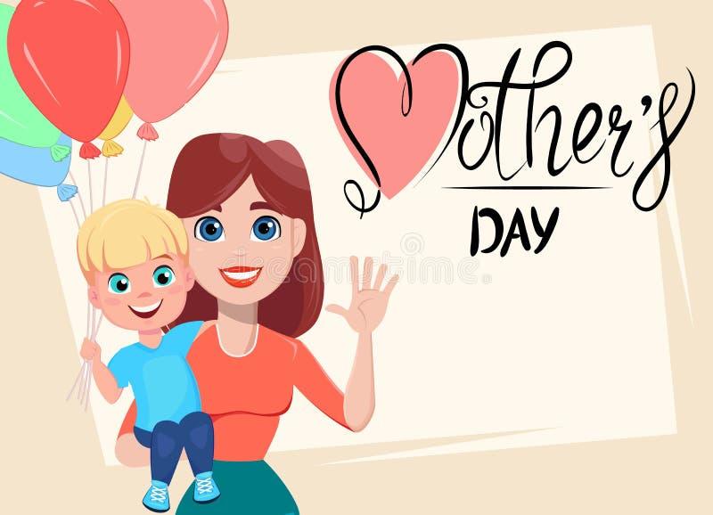 Macierzysty ` s dnia kartka z pozdrowieniami Piękna kobieta trzyma jej syna z lotniczymi balonami ilustracji