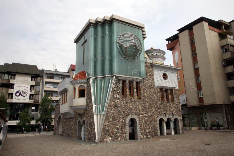 Macierzysty Teresa pomnika dom, Skopje obraz stock