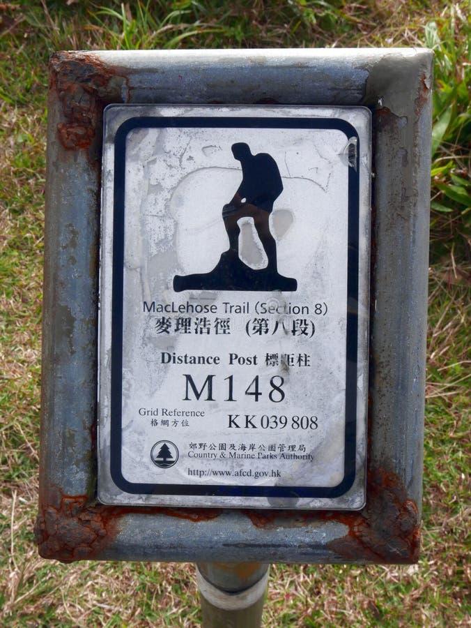 Maclehose Hiking Trail in Hong Kong royalty free stock photography