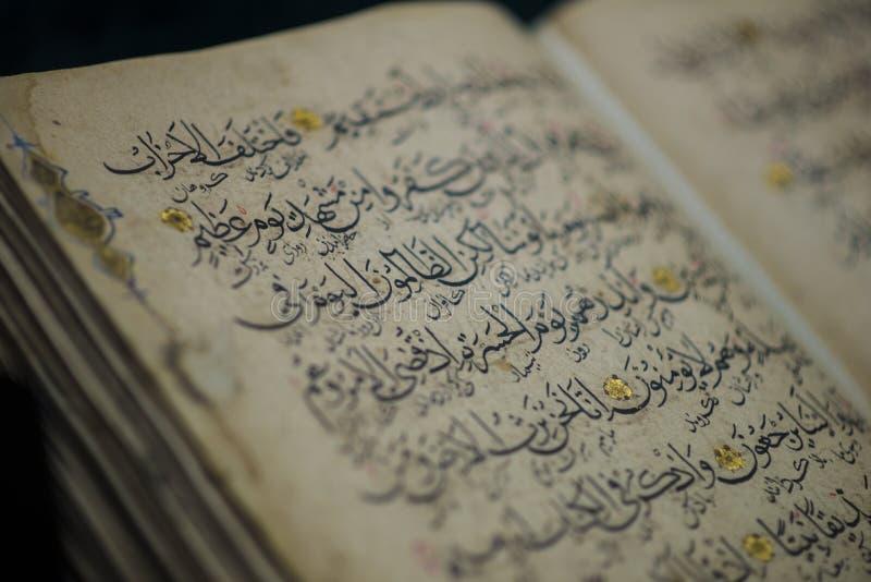 Macro árabe do livro imagens de stock