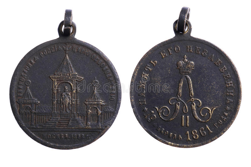 Macro da medalha do russo foto de stock