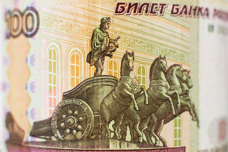 Macro de facture de rouble russe photographie stock
