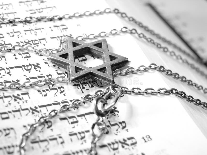 Macro religiosa judía 2 de los símbolos fotos de archivo