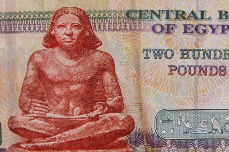 Macro van twee honderd Egyptische ponden wordt geschoten rekenings die royalty-vrije stock afbeeldingen