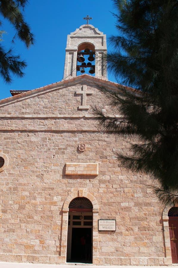 Madaba, Jordan, Middle East, Basilica of Saint George, Greek, church, Orthodox stock images