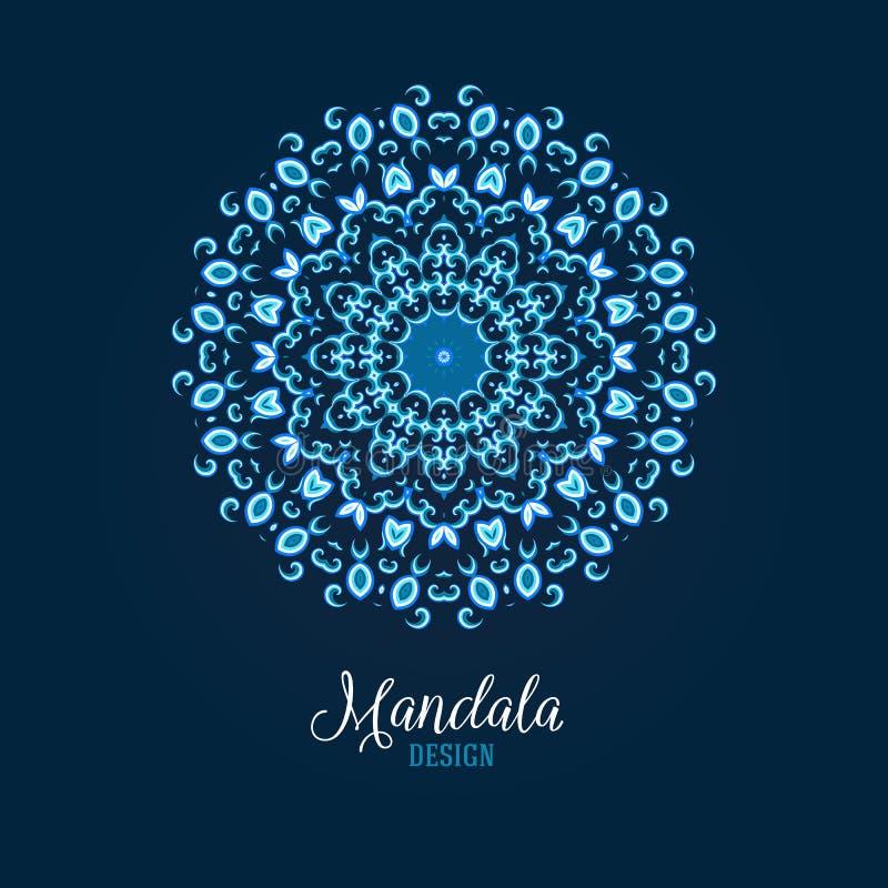 Madala вектора, круглый орнамент иллюстрация вектора