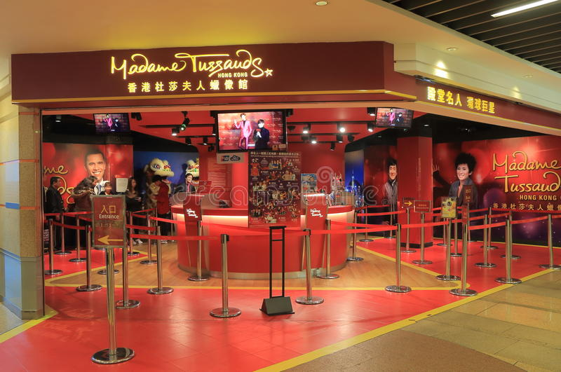 Madame Tussauds Hong Kong stockbild