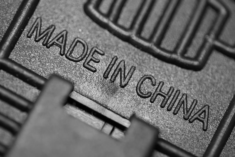 Made in china stock image. Image of close, black, china