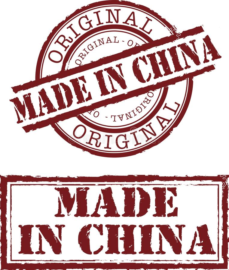 Made in china royalty free illustration