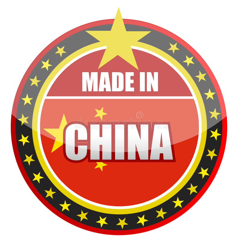 Made in the China stock illustration