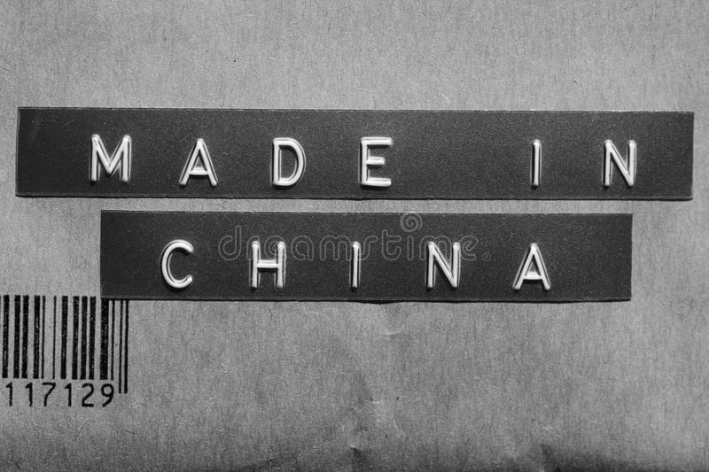 Download Made in China stock photo. Image of industry, patriotic - 20338914