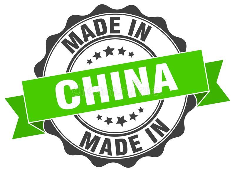 Made in China seal. Made in China round seal royalty free illustration